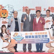 西武が台湾・統一と2月に交流試合 渡辺GM「アジア全体のレベルアップに」