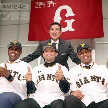 """巨人の新外国人投手 サンチェス&ビエイラ~2人が持つそれぞれの""""日本愛"""""""