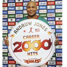 """「通算2000本」でも名球界の入会資格はなし…ジョーンズが迫る""""米日通算""""の大台"""