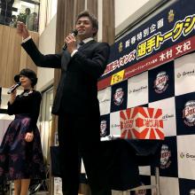 西武の木村文紀がトークショーで意気込み「目標は3連覇 、日本一」