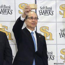 ソフトバンク・王会長が発した16球団構想【短期連載:2020年の野球を考える】