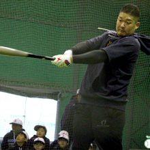「強く振ること、反対方向に打つこと」筒香嘉智選手が野球少年にアドバイス