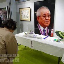 """""""野村再生工場"""" 山﨑武司が野村監督に言われたこと"""