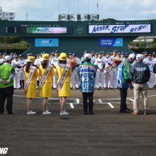 ヤクルトの浦添キャンプがスタート 高津新監督「頑張っていきます」