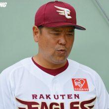 楽天、野村克則一軍作戦コーチが育成捕手コーチへ配置転換