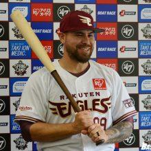 楽天加入のロメロが入団会見「1年間ケガせず、チームの日本一に貢献したい」