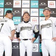 日本ハムが「北海道シリーズ」でアイヌ文様をモチーフにした限定ユニを着用