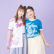 日本ハムが5月末に「ガールズウィークエンド」開催! 来場者プレゼント第1弾発表
