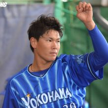 DeNA・坂本らルーキー3投手が一軍デビュー! 25日の予告先発投手