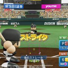 プロ野球が「バーチャル」で開幕!ソフトバンクとロッテの一戦では大注目の