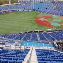 DeNAがファンに呼びかけ「試合日に集まらないで」 広島、楽天は地元でPV開催