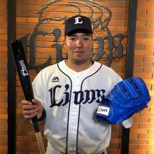 西武がオリジナル野球用具を放課後児童クラブなどに寄贈! 山川「友達と一緒に楽しい時間を」