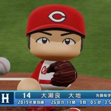 プロ野球が「バーチャル」で開幕!広島と中日の一戦は序盤から大きく動く…