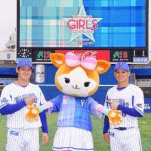DeNAが『GIRLS☆FESTIVAL』のスペシャルユニを発表!神里「ファンと魔法にかかったような喜びを」