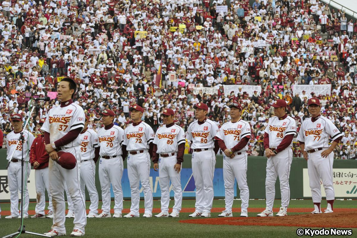 野球 開幕 プロ