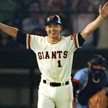 40歳で30本塁打を放つも、バットを置いた世界のホームラン王【王貞治・最後の1年】