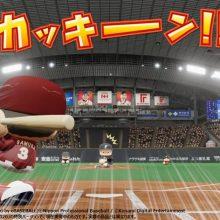「バーチャル開幕」第2戦 若き力が激突した日本ハムと楽天、頼れる男が試合を決めた!