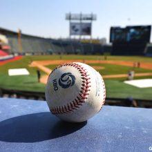 韓国プロ野球が「5月上旬」開幕の方針示す 4月21日から対外試合解禁へ