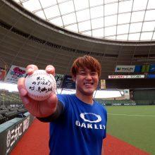 凱旋試合中止の西武・髙橋光成が地元ファンにメッセージ「また大きくなって群馬に」