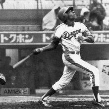 43年前、奇跡の「ランニング満塁HR」を放った中日のいだてん助っ人は