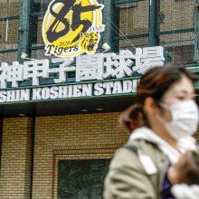 """「移動リスク」を考慮して、日本にも地区制を…?MLB流の""""3地区制""""について真剣に考えてみる"""