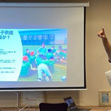 ヤキュイクキャンプコーチによる「怒らずチャレンジを促す指導法」オンラインセミナー