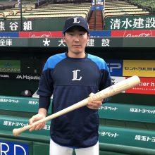 西武が辻監督、松坂投手、源田選手らのサイン入りグッズで医療従事者を支援