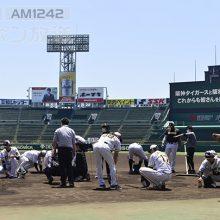 球児に贈呈 「甲子園の土」に込めた阪神・矢野監督と福留の思い