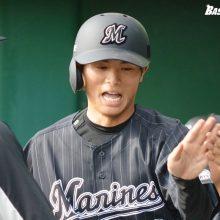 優勝めざすロッテが和田ら4選手を昇格!コロナ隔離期間を終えて一軍復帰 16日のプロ野球公示