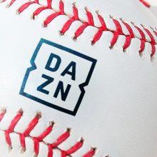 プロ野球の有観客試合まで2週間…DAZNでのプロ野球視聴でマックがお得に!?