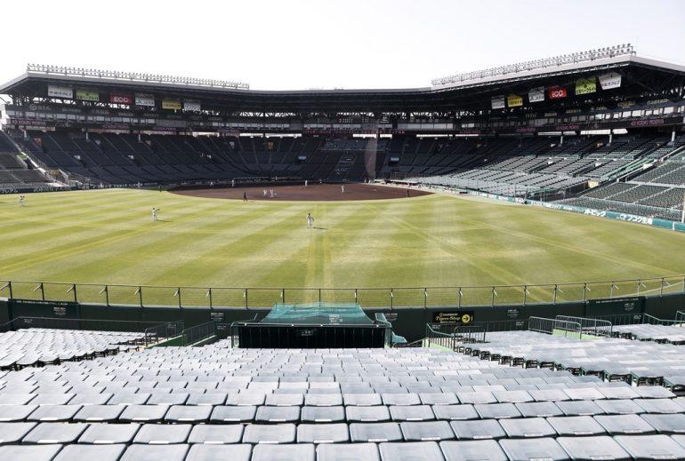 岡山県高校野球本2020
