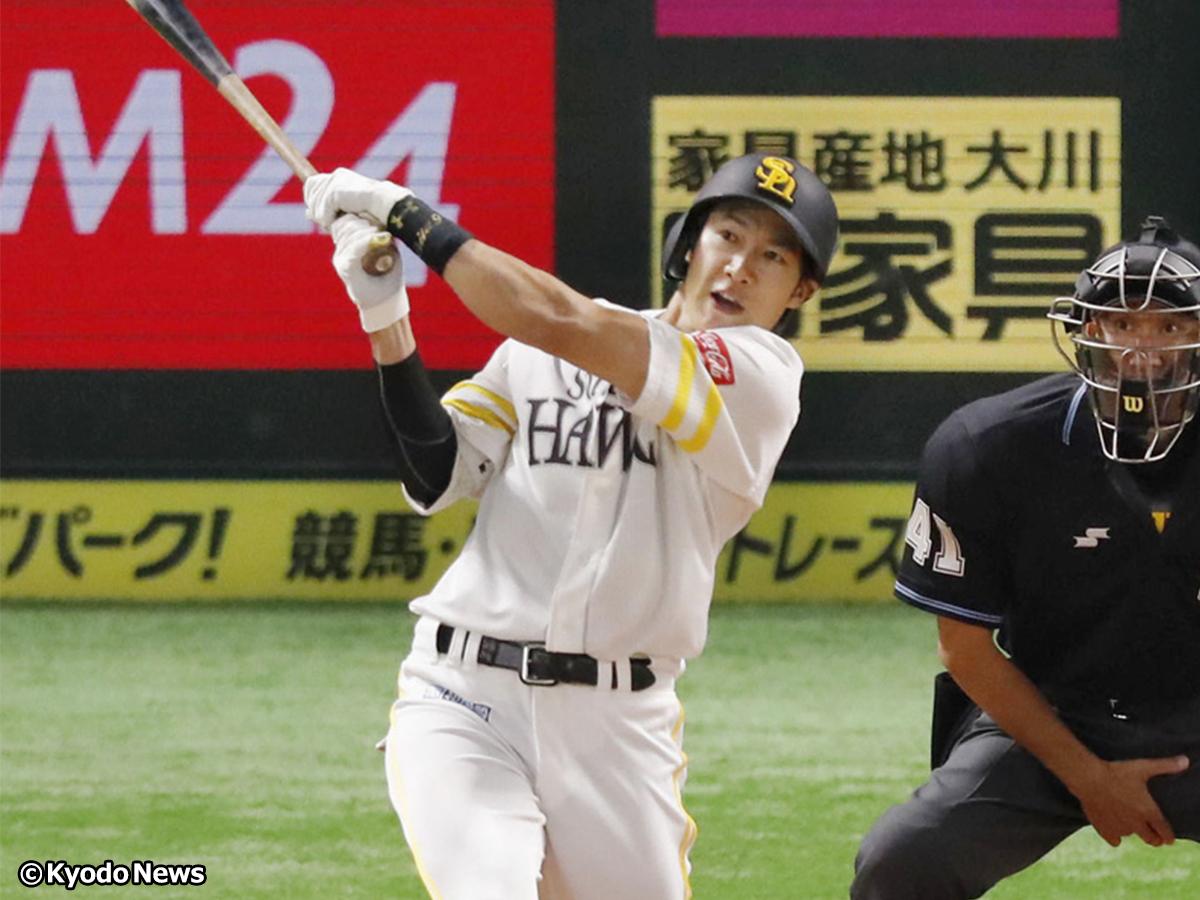 BASEBALL KING   日本の野球を盛り上げる!ソフトバンク、柳田が今季初スタメン外 23日のオリックス戦スタメン発表