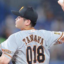 巨人・田中豊樹が上原から受け継いだ背番号「19番」の意味
