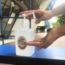 【DeNA】球団オリジナル醸造ビールからできた手指消毒用アルコール 7月17日から提供開始!