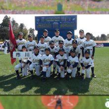 市川シニアが「野球あそび体験会」を開催!