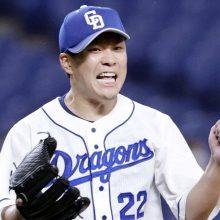 プロ野球・9月の月間MVPが決定!セは中日・大野とDeNA・梶谷がともに5年ぶりの受賞