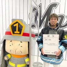 【ロッテ】益田、一日消防団員任命式「大変光栄に思います」