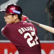 楽天・岡島が3度目の登録ポジション変更 プロ10年目は「外野手」で定位置奪取へ