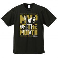 【ロッテ】石川の8月月間MVPを記念したグッズを受注販売