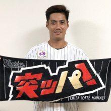 ロッテが元中日の左腕・チェンを獲得「日本一になれるように全力で頑張ります」