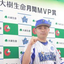 DeNA・佐野が自身初の月間MVP受賞「嬉しく思います」