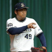 オリックスが澤田の登録を抹消…「右肘内側側副靭帯の炎症」で 19日のプロ野球公示