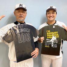 【ロッテ】移籍後初登板で3者連続奪三振を記念した澤村グッズを販売