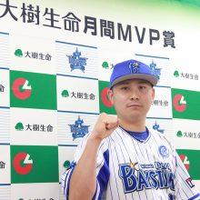 8月のセ・リーグ月間MVPにDeNA佐野恵太が初選出!「ガムシャラにプレーしたからこそ」