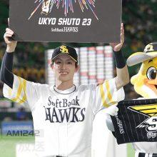 周東佑京の盗塁ラッシュを支える「名セコンド」の存在