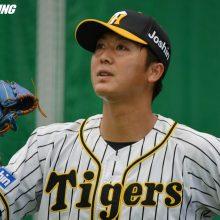 阪神が伊藤隼、岡崎、横山ら5選手に戦力外通告