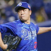 『沢村賞』は中日・大野雄大に決定 日本人左腕の受賞は15年ぶり
