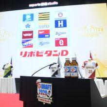 「eBASEBALL プロリーグ」2020シーズンを戦う12球団・48名のプロプレイヤーが決定!