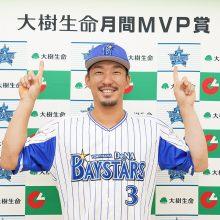 復活を遂げたDeNA梶谷隆幸が2度目の月間MVP受賞!「自分のやることを決めてやり通した」