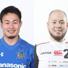 日本シリーズ、鷹2勝で福岡移動 始球式にラグビー福岡堅樹ら発表